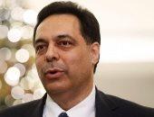 القضاء اللبنانى يستمع إلى أقوال رئيس حكومة تصريف الأعمال فى قضية انفجار بيروت