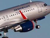روسيا تستأنف رحلاتها الجوية إلى جنيف غدا