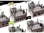 كاريكاتير صحيفة سعودية.. الفصائل المسلحة تعيد تقسيم وتفتيت الدول