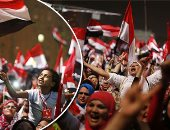 حزب الوفد يحتفل بذكرى ثورة 30 يونيو الثلاثاء المقبل