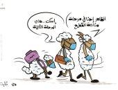 """كاريكاتير صحيفة كويتية.. مناعة القطيع أم """"كورونا"""" يدخل مرحلة جديدة"""