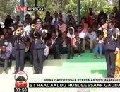 الشرطة الإثيوبية تطلق النار فى الهواء لإبعاد الحشود عن جنازة مغن