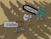 كاريكاتير إماراتى: لبنان يواجه كورونا والأزمة الاقتصادية والميلشيات