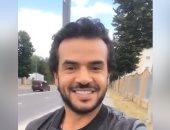 فى رسالة لجمهوره.. سامو زين: اشتقتلكم كتير يارب تكونوا بخير Stay Safe.. فيديو