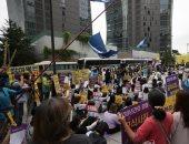 الأطباء المتدربون بكوريا الجنوبية يضربون احتجاجا على خطة طبية حكومية