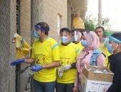 تنسيقية شباب الأحزاب تشارك فى توزيع مستلزمات طبية بإحدى قرى محافظة البحيرة