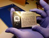 ليتوانيا تصبح أول دولة تجرّب عملة رقمية مدعومة من الدولة