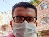 """""""عماد"""" يشارك صحافة المواطن بصورته بالكمامة من محافظة القليوبية"""