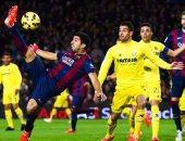 موعد مباراة فياريال ضد برشلونة فى الدورى الإسبانى
