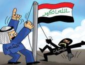 كاريكاتير صحيفة إماراتية.. الشعب العراقي سينتصر على المليشيات