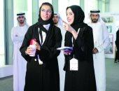 أول تعليق من وزيرة الثقافة والشباب الإماراتية بعد تعينيها فى المنصب الجديد