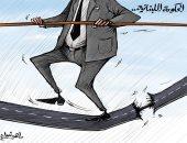 كاريكاتير صحيفة كويتية.. الحكومة اللبنانية على وشك السقوط