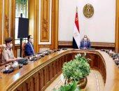 السيسى يعقد اجتماعاً للاطلاع على خطط وجهود سلاح الإشارة لتأمين العمق الغربى لمصر والحدود المشتركة مع ليبيا وجميع الاتجاهات الاستراتيجية.. ويتابع الموقف التنفيذى لمشروع الشبكة الوطنية لخدمات الطوارئ والسلامة