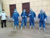 أهالى قرية الكلابية بالأقصر يطهرون الشوارع ضد فيروس كورونا