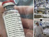 ولاية فلوريدا الأمريكية تعلن تسجيل أكثر من 11 ألف إصابة جديدة بفيروس كورونا
