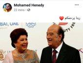 محمد هنيدى عن رجاء الجداوى وحسن حسنى: ربنا يرحمهم