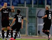 ميلان يتخطى لاتسيو بثلاثية فى الدوري الإيطالي