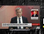 العدالة والتنمية فى تركيا يخطط لانتخابات مبكرة لإقصاء الأحزاب الجديدة
