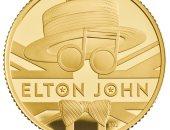 هيئة سك العملة البريطانية تحتفى بالمغنى إلتون جون بعملة تذكارية جديدة