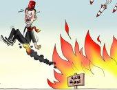 """نيران الاحتلال التركى تحرق أردوغان في ليبيا بـ""""كاريكاتير اليوم السابع"""""""