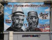صور ..تخريب جدارية لجورج فلويد فى باريس بكتابة عبارات عنصرية