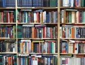 """ماليزيا تقرر تقديم معرضها الدولى للكتاب """"أونلاين"""".. اعرف تفاصيل"""