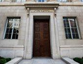 الغرفة الأمريكية تناقش مستقبل التأمين وتأثير التكنولوجيا على الأعمال