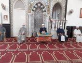 أوقاف السويس: فتح المساجد بالضوابط التى حددتها وزارة الأوقاف.. صور