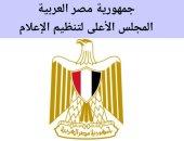 السجن عقوبة استيراد أجهزة البث المحمولة عن غير طريق الهيئة الوطنية للإعلام