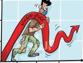 كاريكاتير صحيفة أردنية.. محاولات التعافى الاقتصادى من أزمة كورونا