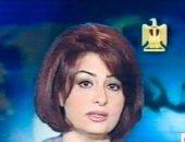 إصابة الإعلامية هالة أبو علم بوعكة صحية ونقلها للمستشفى
