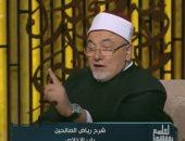فيديو.. خالد الجندى: علم الشعراوى بقى.. وسيذهب منتقديه إلى سلة المهملات