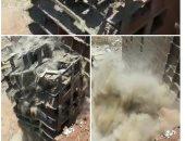 محافظة الجيزة: إزالة 26 حالة بناء مخالف بالمراكز والأحياء
