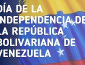 209 أعوام على استقلال فنزويلا.. رؤساء العالم يهنئون الرئيس مادورو