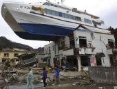 زلزال بقوة 5.6 درجة على مقياس ريختر يضرب جنوب شرق بيرو