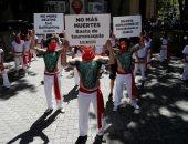مؤيدو حقوق الحيوان بإسبانيا يحتجون على سباقات الثيران