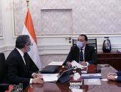 الحكومة: بدء تطوير ميادين طلعت حرب والأوبرا والعتبة على غرار ميدان التحرير