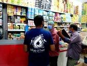 حملة تفتيش مكبرة على الأسواق والمحلات بحى الصداقة فى أسوان