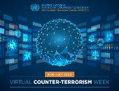 الممثل الدائم للسعودية في الأمم المتحدة يشارك في مؤتمر مكافحة الإرهاب