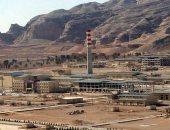 إيران تشيد ورشة لإنتاج أجهزة طرد مركزى متطورة فى الجبال قرب نطنز