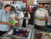 ضبط أغذية منتهية الصلاحية ومجهولة المصدر بأسوان