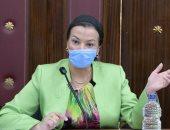 وزيرة البيئة تؤكد دعم قانون المخلفات للقطاع غير الرسمى وتعلن دراسة عمل بوليصة تأمين