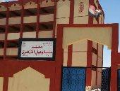 صور.. منطقة الأقصر الأزهرية تتسلم معهد باويل بعد انتهاء أعمال التجديد