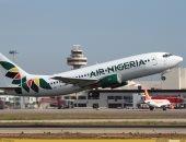 نيجيريا تستأنف الرحلات الجوية الداخلية مع تخفيف قيود كورونا