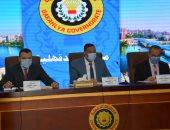 تشكيل لجنة لتسعير إيجارات أراضى أملاك الدولة لاقامة مشروعات نفع عام بالدقهلية