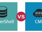 إيه الفرق بين CMD وPowerShell بنظام ويندوز
