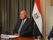 مصر ترحب بتفاهمات أمريكا والسودان لرفع اسم الأخيرة من قائمة الإرهاب