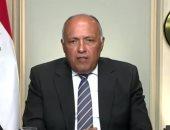 وزير الخارجية: المفاوضات مماثلة لما سبق ولم نتوصل لاتفاق مع الجانب الإثيوبى