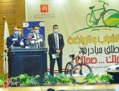 دقيقة حداد على روح اللواء العصار بمؤتمر مبادرة دراجتك صحتك ومشاركة الصقر