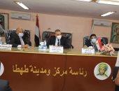 محافظ سوهاج: إعداد مذكرة تفصيلية لمعوقات القطاع الصحى بطهطا لوضع حلول عاجلة